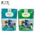 【藏之语】御果斋高原青稞酥油奶茶(400克x2袋)