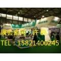 2019亚洲最专业电力电工设备展【2019上海全电展官网】