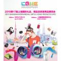 2019上海国际家居用品博览会-(上海礼博会)