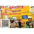 注意2019中国最大建筑装饰涂料展览会【官网报名】