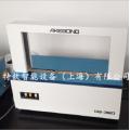 安徽代理环保束带机;OPP薄膜束带机