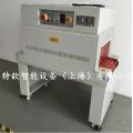 兰州全自动热缩机XBS-4525型恒温热收缩包装机