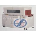 上海交通卡热缩机XBS-5030型恒温热收缩包装机