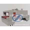 特歆XBS-6040E型恒温热收缩包装机;诚招代理