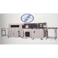 全自动L型封切机+热收缩包装机特价促销