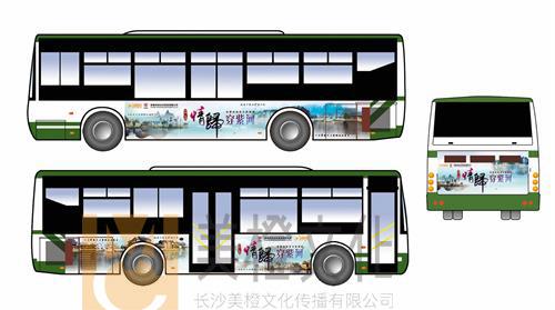长沙公交广告,长沙公交车广告,长沙公交车广告公司