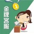 欢迎进入」宁波海曙区万喜热水器(网站各点)服务维修咨询电话