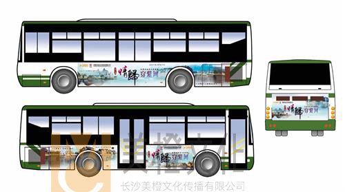 长沙公交广告公司,长沙公交车广告