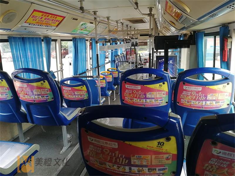 长沙公交广告公司,长沙公交车广告,长沙公交座椅广告,长沙公交座椅后背广告,长沙公交椅背广告