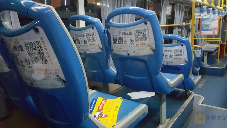 植发客户选择长沙公交座椅靠背广告和公交车身广告宣传