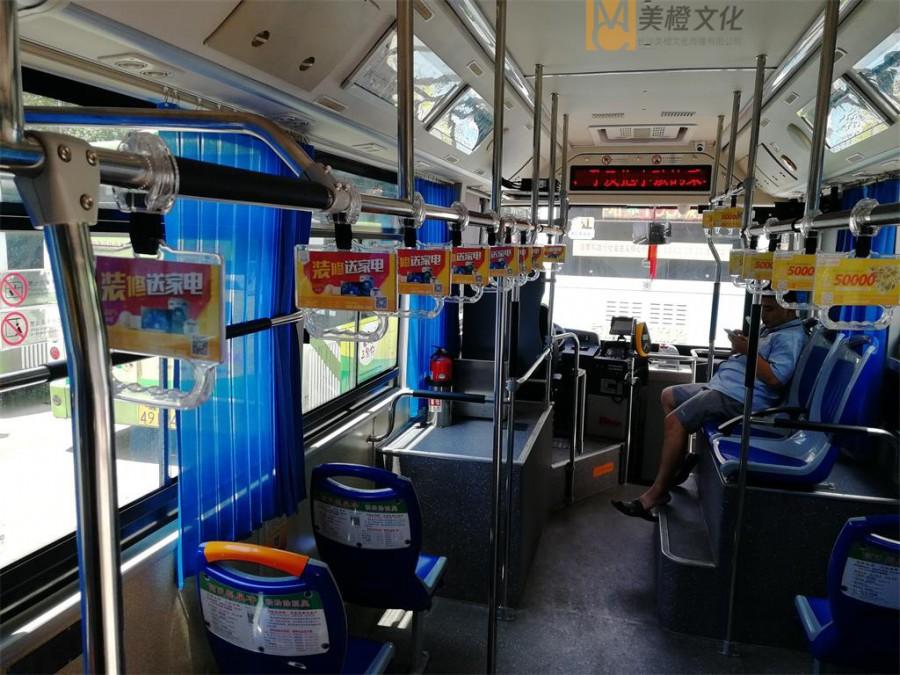 长沙公交车广告,长沙公交车拉手广告,长沙公交车吊环广告,长沙公交车扶手广告
