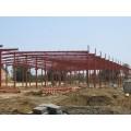 曲阜东方钢结构工程公司专业承揽各种钢结构、网架、膜结构工程