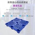 重庆塑料1111网格九脚托盘/防潮塑料垫仓板,厂家