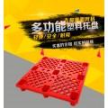 全新料1010九脚网轻塑料托盘价格/重庆厂家供应