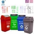 55L大號彈蓋桶環衛垃圾箱塑料垃圾桶,重慶廠家