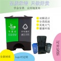 家用腳踏雙桶可回收其他垃圾塑料分類垃圾桶,廠家批發