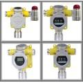 设备厂叉车充电室氢气泄漏检测报警设备