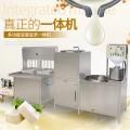 多功能高效豆腐机 小型无渣豆腐机 盛隆豆腐机小型的多少钱