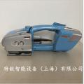 JD13/16电动打包机 塑钢带电动打包机全自动捆扎机热熔
