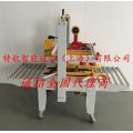 上海特歆XBF-05B封箱机 手动封箱机 自动胶带封箱机