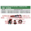 供应AM63004/不锈钢-枪头滤网套
