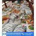 河北雞糞有機肥,優源有機肥用著就是好
