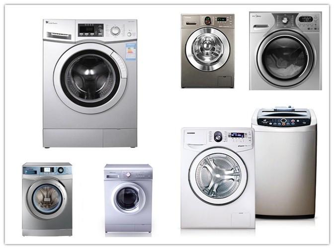 欢迎进入@』舟山三洋洗衣机(各中心)三洋售后服务电话