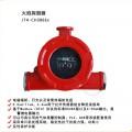 加油站加气站安装火焰探测器—火焰检测火灾预警