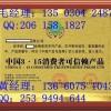 贵阳去哪办中国3.15诚信企业
