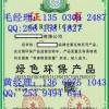 河南如何申请绿色环保产品认证