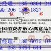 如何申报中国绿色环保产品证书