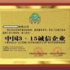 武汉怎样申请绿色环保节能产品2