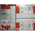 ABB保護管理M102-M 5.0-12.5 with