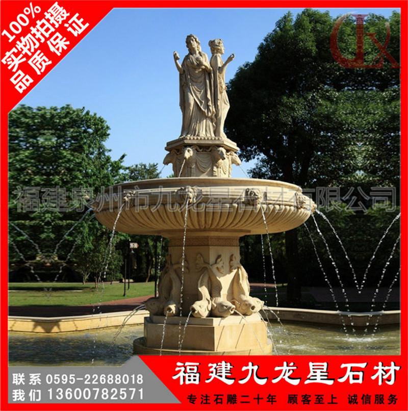 石雕喷泉定做 景观水钵喷泉 欧式人物水景雕塑