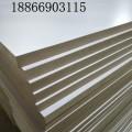 12mm三聚氰胺飾面板刨花板貼面廠家中高密度板奧松板免漆板材