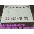 石家庄餐巾纸厂家