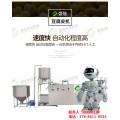 自动豆腐皮机操作简单 高产豆腐皮机器商用 豆腐皮机那里有卖