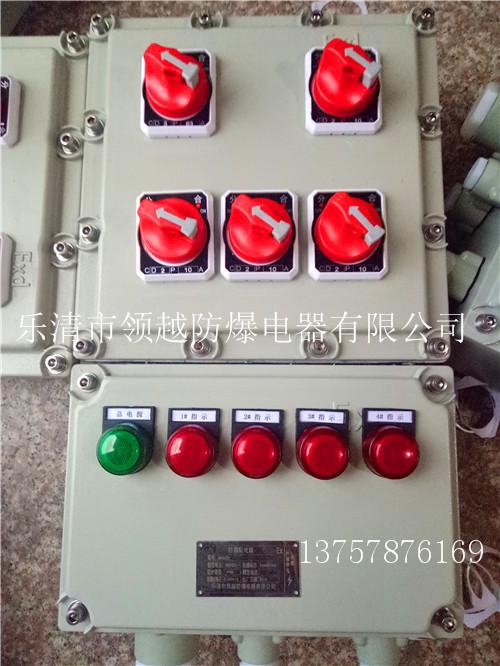内装交流接触器,热继电器,自复位万能转换开关,以及控制按钮,带总开关