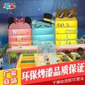 儿童手工体验馆幼儿园太空沙桌玩具积木桌台益智游戏桌