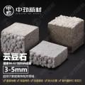 中勁云豆石 輕骨料 輕質高強不傷暖管 環保建筑免燒陶粒