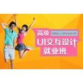 上海浦東UI設計培訓,沒有老師推一把、自學很難學到方法