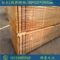 松木LVL脚手架踏板 lvl scaffold board