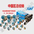 柱塞泵5CP3120猫牌PUMPAS 净化 过滤 高压泵