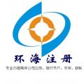 香港公司已经注销了,如何申请恢复