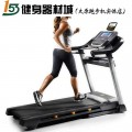 专业健身器材NordicTrack 14716跑步机