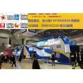 检测及认证服务中国上海2019.上海玩具展