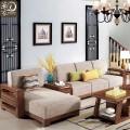 组合胡桃木实木茶几全实木沙发组合客厅中式沙发厂家生产质量保证