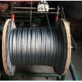 电力专用钢丝绳 防扭钢丝绳厂家