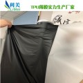 TPU服装面料白色防水透湿膜广东厂家直销