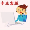 欢迎访问(岳阳清华阳光太阳能维修)各中心售后服务总部电话